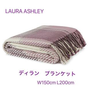 ローラアシュレイ(LAURA ASHLEY)のディラン コットン100%ブランケット シングルサイズローラアシュレイ  (毛布)
