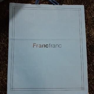 フランフラン(Francfranc)のFrancfranc 紙袋 フランフラン (ショップ袋)