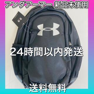 アンダーアーマー(UNDER ARMOUR)の新品未使用 UNDER ARMOUR ユニセックス スポーツバッグ(バッグパック/リュック)