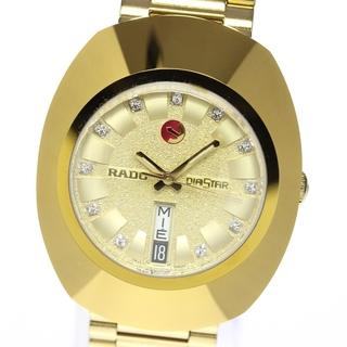 ラドー(RADO)の☆美品 ラドー ダイアスター 648.0413.3 メンズ 【中古】(腕時計(アナログ))