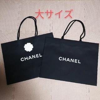 CHANEL - シャネル紙袋ショッパー2枚セット