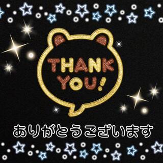 ✨さとう様専用ページ iPhoneSE2ケース ブラック ダイヤ柄 大人可愛い(iPhoneケース)