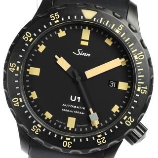 シン(SINN)の☆美品 ジン U1 1010.023 メンズ 【中古】(腕時計(アナログ))