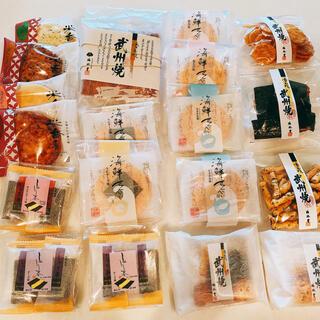 おせんべい詰め合わせセット/海鮮煎餅 チーズ煎餅(菓子/デザート)