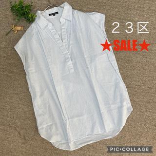 ニジュウサンク(23区)の23区 ストライプノースリーブシャツ ゆったり(シャツ/ブラウス(半袖/袖なし))