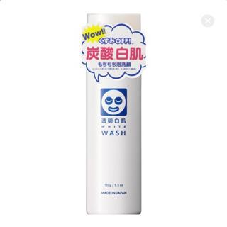 イシザワケンキュウジョ(石澤研究所)の透明白肌 ホワイトウォッシュN(洗顔料)