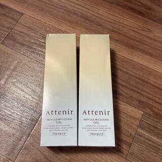 Attenir - アテニア クレンジング アロマタイプ 2本 箱へこみあり