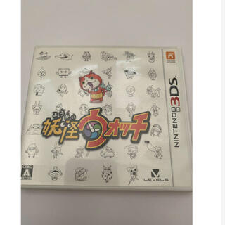3DSソフト 妖怪ウォッチシリーズ(携帯用ゲームソフト)