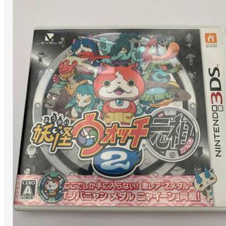 3DSソフト 妖怪ウォッチ2元祖(携帯用ゲームソフト)
