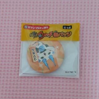妖怪ウォッチ コマさん 缶バッジ(バッジ/ピンバッジ)