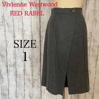ヴィヴィアンウエストウッド(Vivienne Westwood)の美品ヴィヴィアンウエストウッドカシミヤ混フラノキュロット(キュロット)