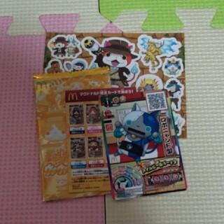 妖怪ウォッチ ハッピーセット カード(キャラクターグッズ)