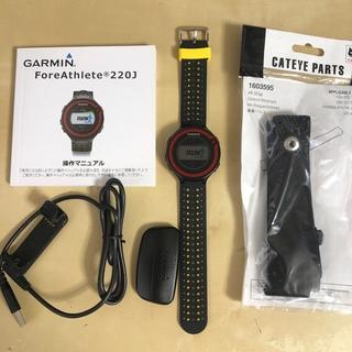 ガーミン(GARMIN)のGARMIN foreAthlete 220j(トレーニング用品)