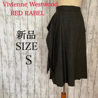 ヴィヴィアンウエストウッド(Vivienne Westwood)の新品未使用ヴィヴィアンウエストウッドクラシック2WAYスカート(ロングスカート)