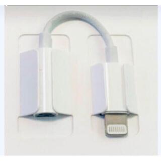 アップル(Apple)の新品 未使用 アップル純正 変換アダプター IPhone 7 以降用    (ヘッドフォン/イヤフォン)
