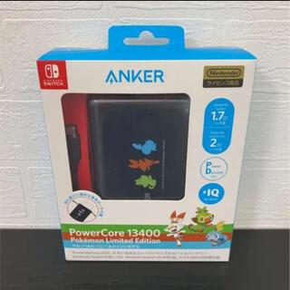 ニンテンドウ(任天堂)のAnker PowerCore 13400 サルノリ&ヒバニー&メッソンモデル(バッテリー/充電器)