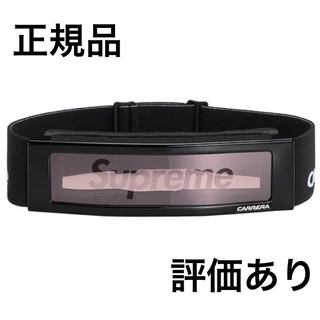 Supreme - Supreme × Carrera / Overtop Goggles