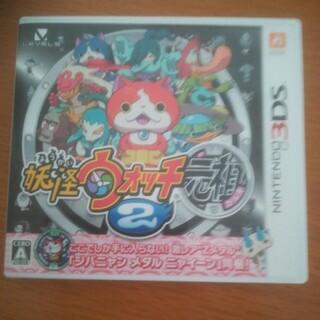 妖怪ウォッチ2 元祖 3DS(携帯用ゲームソフト)