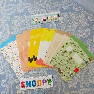スヌーピー(SNOOPY)のスヌーピー 封筒12枚(その他)