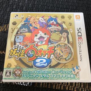 ニンテンドー3DS(ニンテンドー3DS)の妖怪ウォッチ本家2 3DS(携帯用ゲームソフト)