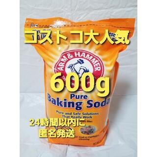 コストコ(コストコ)のコストコ アームアンドハンマー ベーキングソーダ 重曹 600g(その他)