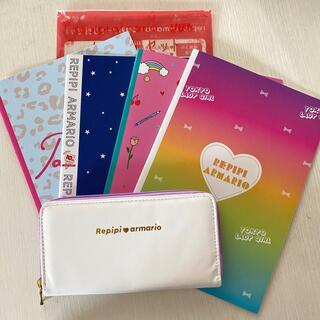 雑誌 付録 ♡ レピピ    お財布 & ノート