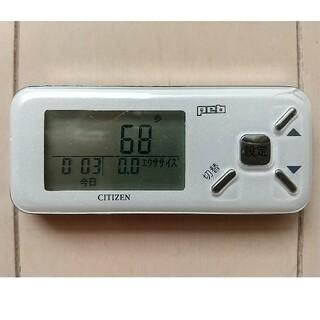 シチズン(CITIZEN) デジタル歩数計 TW600 ホワイト