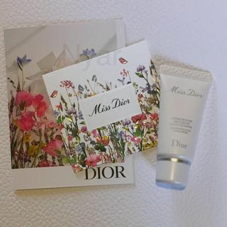 Dior - Dior ミス ディオール ハンドクリーム&香水サンプル