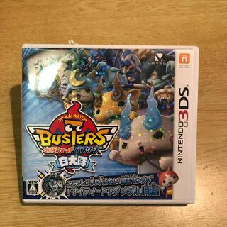 ニンテンドー3DS(ニンテンドー3DS)のケースのみ   妖怪ウォッチバスターズ 白犬隊 3DS(携帯用ゲームソフト)