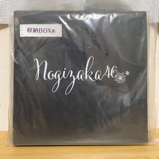 ノギザカフォーティーシックス(乃木坂46)の【最終値下げ】乃木坂46 収納BOX賞(アイドルグッズ)