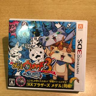ニンテンドー3DS(ニンテンドー3DS)のケースのみ   妖怪ウォッチ3 スシ 3DS(携帯用ゲームソフト)