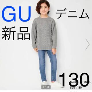 GU - 新品 キッズ エクストラストレッチデニムレギンスパンツ gu 130