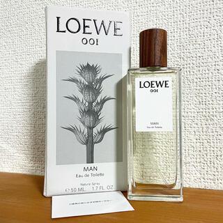 ロエベ(LOEWE)の《ゆき様専用》LOEWE 001 MAN EDT 50ml 香水(ユニセックス)