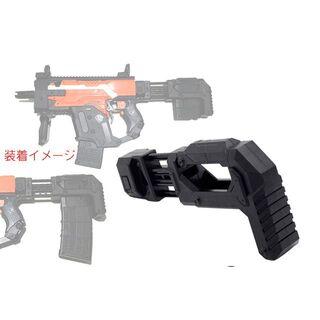 ナーフ 電動用 強化版 ストック 黒 NERF 改造 カスタム  ストライフ (カスタムパーツ)