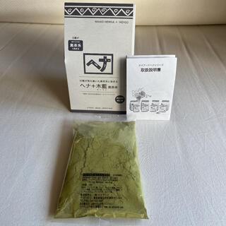 ナイアード(naiad)のナイアード ヘナ ヘナ+木藍(もくらん) 黒茶系 100g×1袋(白髪染め)