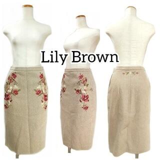 リリーブラウン(Lily Brown)のリリーブラウン 石原さとみ着用 刺繍 ツイード タイトスカート ベージュ 1(ひざ丈スカート)