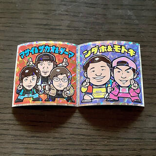 BANDAI - ロッテ Bチューマンシール ンダホ&モトキ・マサイ&ザカオ&ダーマ