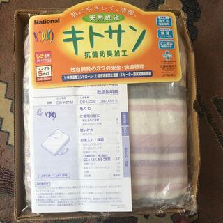 パナソニック(Panasonic)のNational 電気しき毛布(電気毛布)