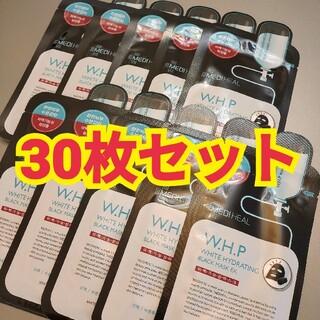 メディヒール WHP パック 30枚セット(パック/フェイスマスク)