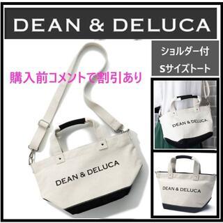 ディーンアンドデルーカ(DEAN & DELUCA)のえりぴー様専用(ショルダーバッグ)