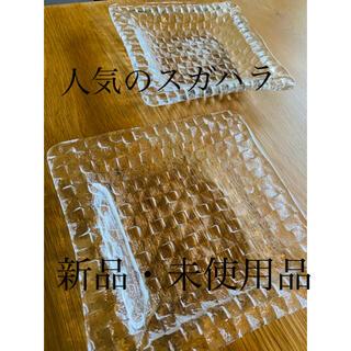 スガハラ(Sghr)のSghr スガハラ grid plate グリッドプレート 深皿 2枚セット(食器)