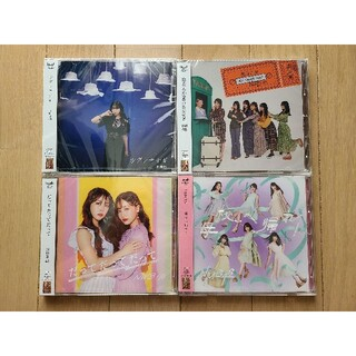 エヌエムビーフォーティーエイト(NMB48)の【新品】NMB48 劇場盤4種 シダレヤナギ 母校 だってだって 恋なんか CD(ポップス/ロック(邦楽))