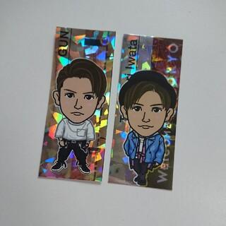 岩田剛典 千社札(ミュージシャン)