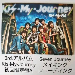 キスマイフットツー(Kis-My-Ft2)の【Kis-My-Journey】 初回生産限定盤A/Seven Journey(ポップス/ロック(邦楽))