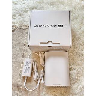 エーユー(au)のWiMAX Speed Wi-Fi  Home 5G L11 ほぼ新品です!(PC周辺機器)