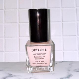 COSME DECORTE - コスメデコルテ ロージーグロウライザー