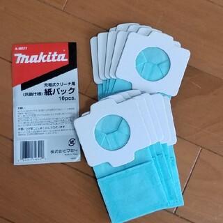 マキタ(Makita)のマキタ充電式クリーナー用 (抗菌仕様)紙パック 10pcs.(掃除機)