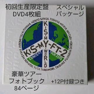 キスマイフットツー(Kis-My-Ft2)のKis-My-Ft2【2015KIS-MY-WORLD /4DVD】初回限定盤(ミュージック)