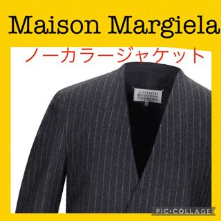 マルタンマルジェラ(Maison Martin Margiela)の【新品】メゾンマルジェラ ストライプ ウール ノーカラージャケット 48(ノーカラージャケット)
