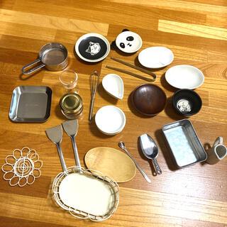 未使用 ミニ 食器 調理器具 セット 皿 お皿 雑貨 ナチュラルキッチン(食器)